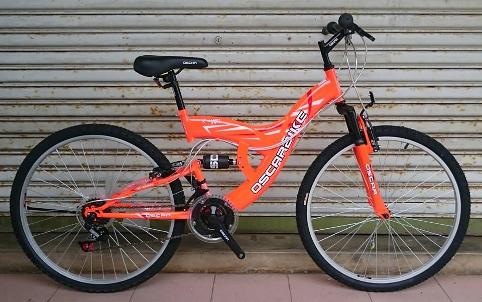 Basikal 26 Inci Neo Cycle