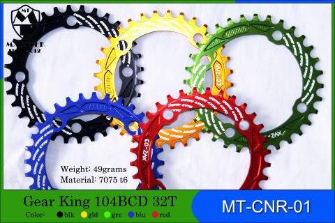 MT-CNR-01