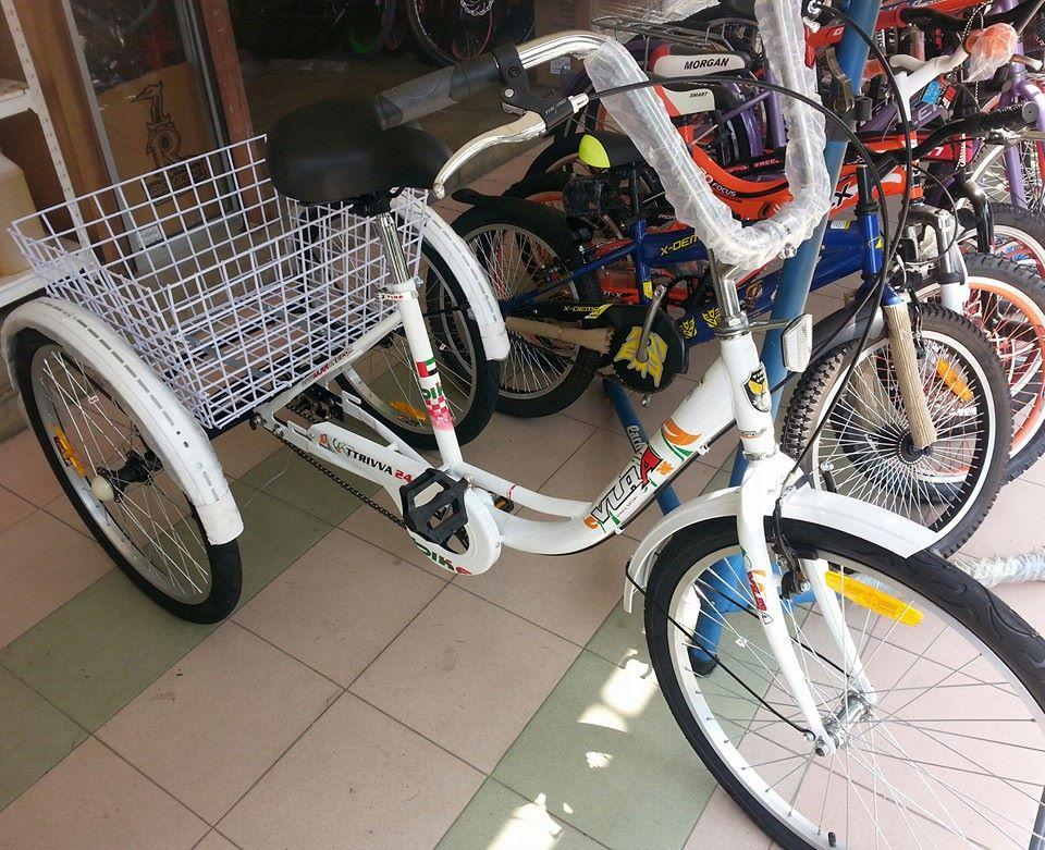 Basikal Roda Tiga